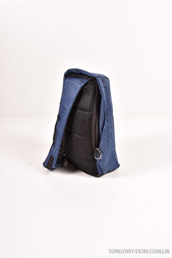 Сумка мужская(цв.синий/черный) через плечо размер 21/32/10см арт.812