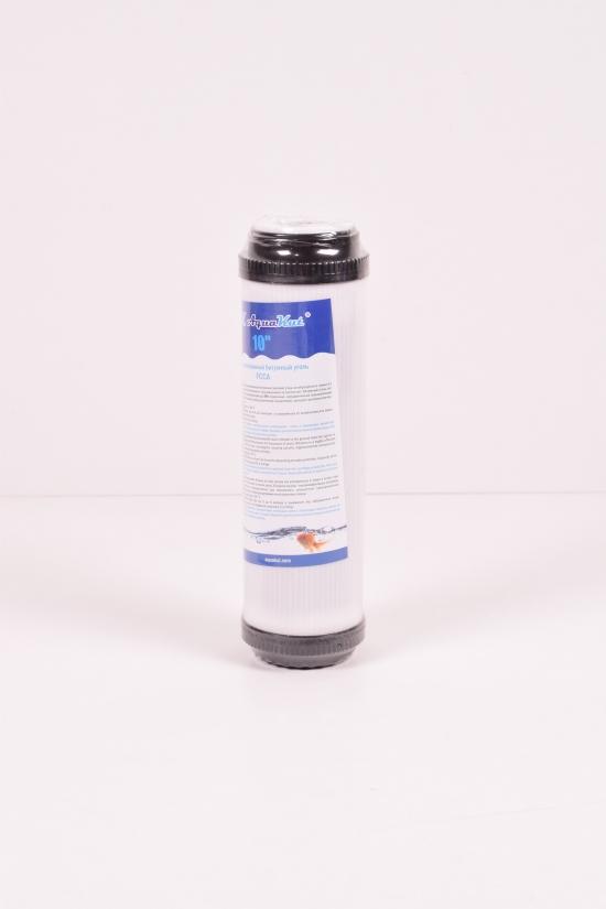 Фильтр для очистки воды 10 микрон арт.FCCA