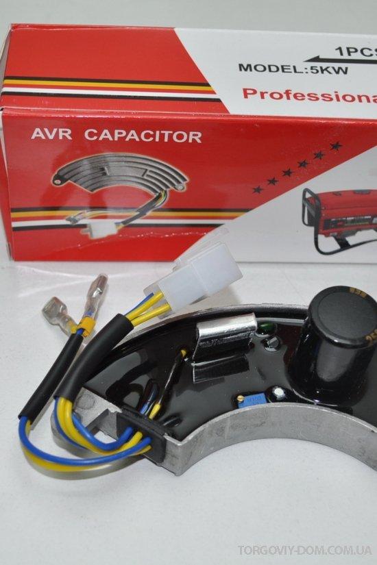 стабилизатор для генератора АВР на 220V (5 Квт) арт.5KW