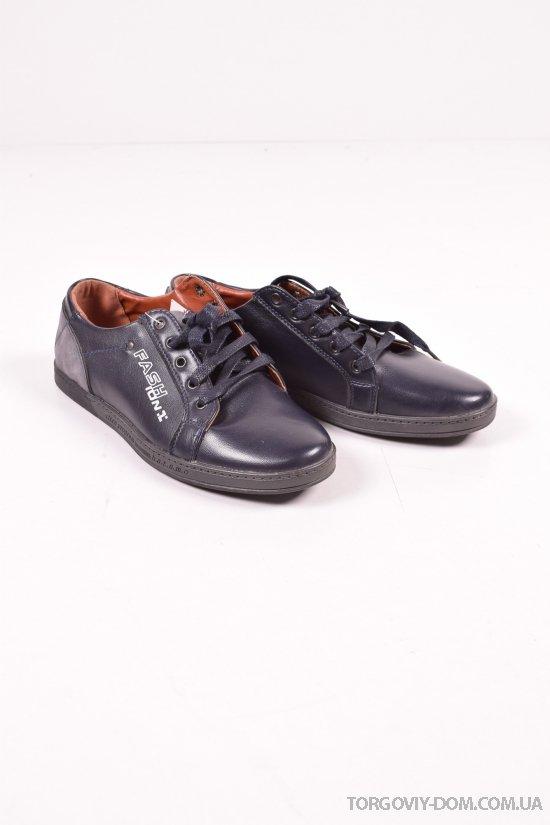 Туфли спортивные  для мальчика (цв.т/синий) NASITE Размеры в наличии : 36,37,38,39,40,41 арт.T06-12