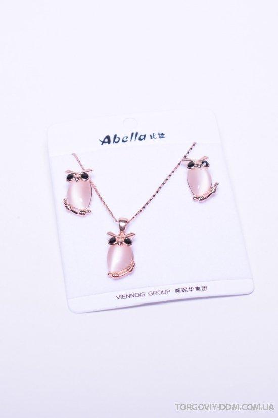 Набор бижутерии (кулон на цепочке+ серьги) Abella арт.K100459A-001