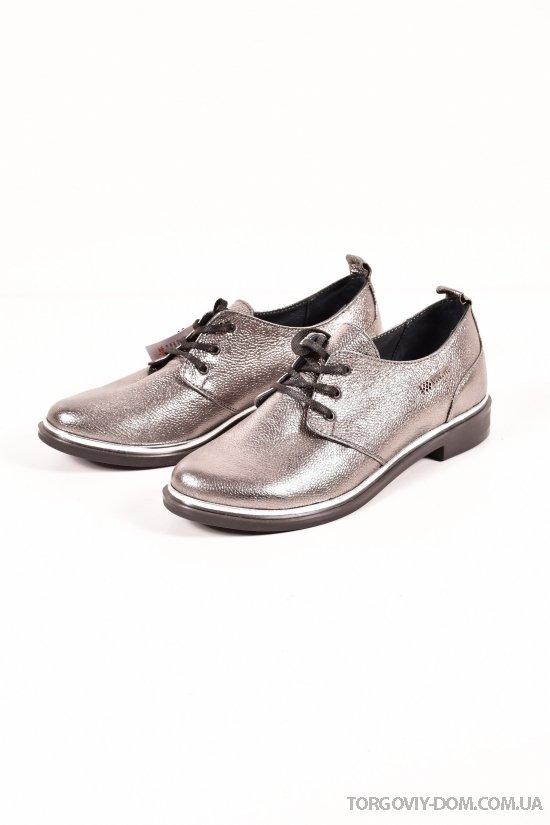 Туфли женские (цв.серебро) из натуральной кожи Violetti Размеры в наличии : 36,37,38,39,40 арт.2570